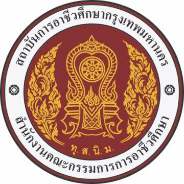 สถาบันการอาชีวศึกษากรุงเทพมหานคร